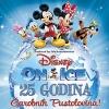Disney On Ice 2015-ben az Aréna Zagrebban - Jegyek itt!
