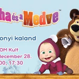 Masha és a Medve 2019 - Jegyek itt!